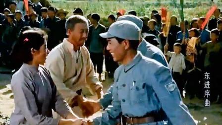 1962老电影《东进序曲》原声插曲《新四军军歌》
