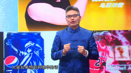 张志云:什么人才,讲个故事就能把将销售做到淋漓尽致?