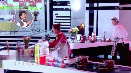 孙茜做蛋糕太丑了,自己竟还说漂亮,真是没眼看!