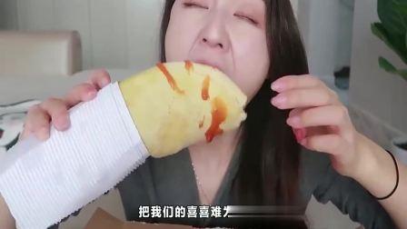 新疆张喜喜小姐姐吃披萨卷辣条,这吃法真新鲜,吃相太诱人了!