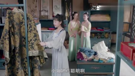 美女穿越到古代,一套现代整理家务方法,把丫鬟们看得瞠目结舌!