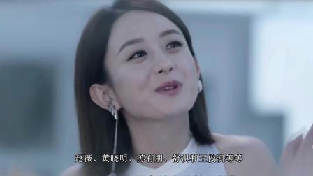赵丽颖公布复出,芒果台官宣了综艺节目,给观众设下了悬念