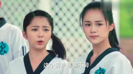 旋风少女:沈昌珉的训练太难了,谭松韵直接怼他?