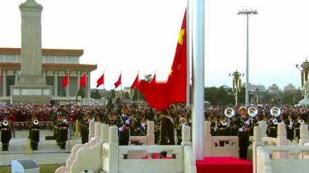 中华人民共和国国歌&义勇军进行曲