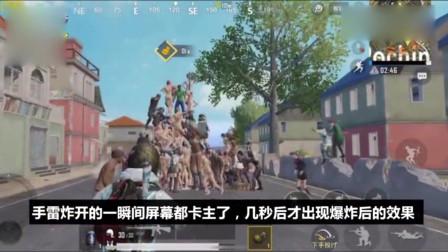 和平精英:当100个玩家站在一起,用一个手雷,能炸死多少人?