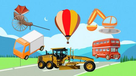学习认识平地机集装箱车等多种汽车