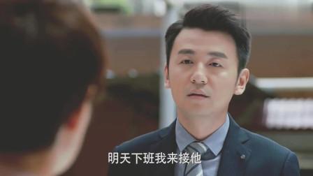 子君穿粉色的大衣,打扮漂亮准备去上班,陈俊生心动了