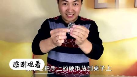 刘谦春晚表演的硬币穿越桌子,忽悠了多少人?揭秘后我服了