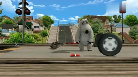 """恶搞动画片《倒霉熊》!把倒霉熊""""倒放""""后,笑得我直不起腰!"""