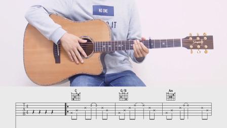 【琴侣课堂】吉他弹唱教学《醒着醉》