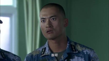 这就是中国军人!是要去玩命的任务,俩暴躁小伙还要抢着去!