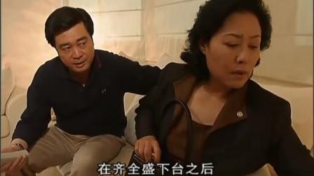 绝对权力:赵想升更大的官, 没想到让钱初成看出她的心思了