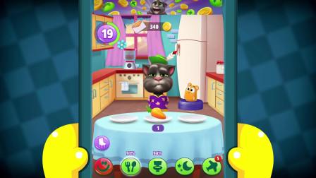 会说话的汤姆猫家族游戏 汤姆猫2 第17天演练超级可爱的游戏