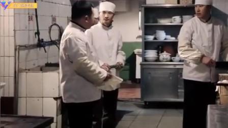 餐馆生意火爆开除傻柱,没想佐料是他秘制的,老板直接反求他
