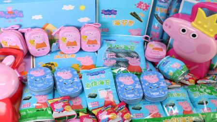 小猪佩奇的多款海苔零食礼包 小猪佩奇手提袋零食饼干