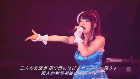 【【龙珠GT】主题曲 渐渐被你吸引 现场版【主唱人:织田哲郎&黒崎真音