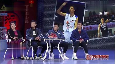 """中国篮球:""""詹姆斯哈登""""出场全场沸腾,郭艾伦:怎么有点萎缩呢"""