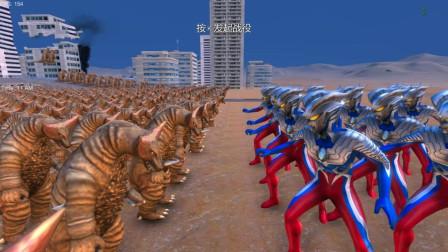 """史诗战争模拟器:奥特曼打怪兽,10个赛罗""""大战""""1000个哥莫拉!结局意外?"""