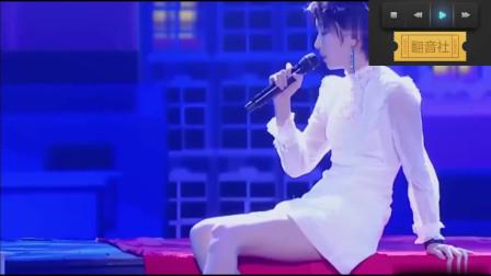 周冬雨翻唱范晓萱《消失》,慵懒又性感,很有自己特色,超级好听!
