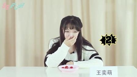 陪玩小萝莉:果冻王奕萌极限挑战《深渊巨口》一口能吃几个小番茄
