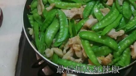 荷兰豆这样做最好吃,简单爽脆有营养~炒荷兰豆的做法,家常炒菜教学。