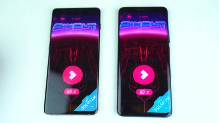 三星S10游戏载入速度,对比华为Mate20Pro