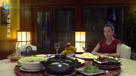 拜金女约土豪一起吃晚饭,一顿饭就吃了1万3千多,不料土豪跑了!