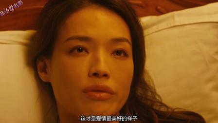 舒淇 彭于晏主演的都市爱情电影  还是非常好看的