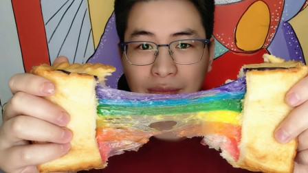 """眼镜哥吃""""豪华彩虹拉丝面包"""",艳丽彩虹飘浓香,大口吃好满足"""