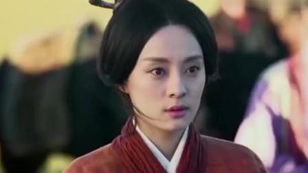 芈月传:芈月想要离开燕国被大军追杀, 被大公主拦了下来!