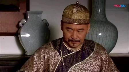 甄嬛传:里被收拾的最惨的一个女人,笨的连皇上都不正眼看她!