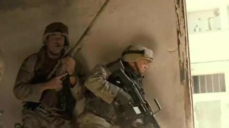 看美国小队如何部署精密战术房区