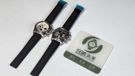 【金子讲表】GF百年灵王牌飞行员熊猫眼腕表, 全网最强抛光技术了解一下!