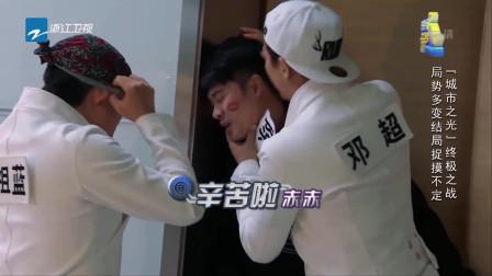 奔跑吧兄弟:陈赫复仇心切中了邓超和王祖蓝的埋伏!