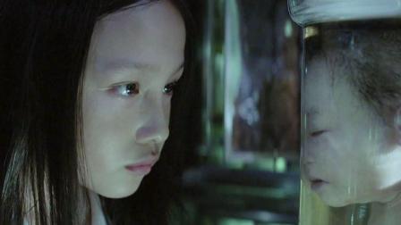 华语悬疑巅峰《双瞳》,人魈修仙究竟是怎么回事?