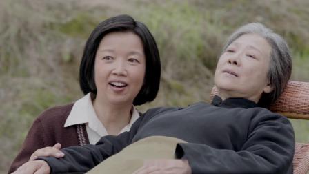 《永远的战友》25 cut:杨妈妈去世,邓颖超伤心流泪,抬着杨妈妈看看大有农场