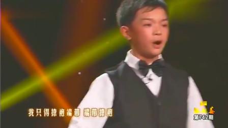 :2012年少儿金奖擂主,崔增才演唱豫剧《大登殿》,太棒了
