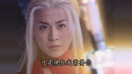 倩女幽魂-宝剑通灵,红叶的一番话,它竟带红叶来了这里!