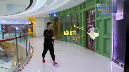 """奔跑吧:鹿晗陈赫""""同流合污"""",两大戏精。"""