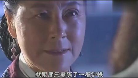 聊斋之画皮:男子与公主暗度陈仓,刻意让女子难产而亡!