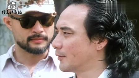 """香港电影:老大有""""行动"""",让手下选择是否参加"""