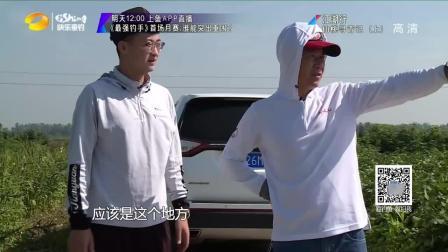 """""""长钓腰,方钓角""""是什么意思?看老师傅带你玩转野湖"""