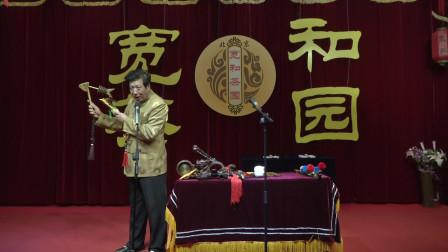 曲艺:您从未见过的龙头乐器,吉尼斯世界纪录保持者赵国祝精彩演绎
