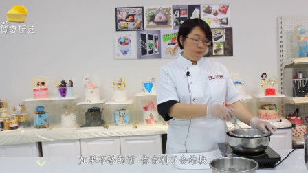 跟我一起学习,牛奶慕斯的制作方法,很简单