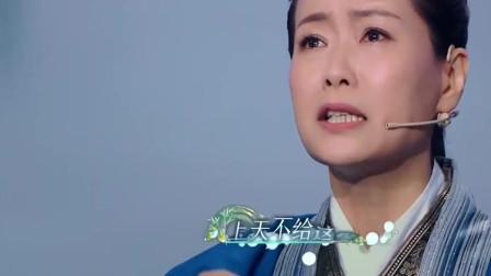叶童王源同台飙戏,许仙一开嗓,泪洒现场!