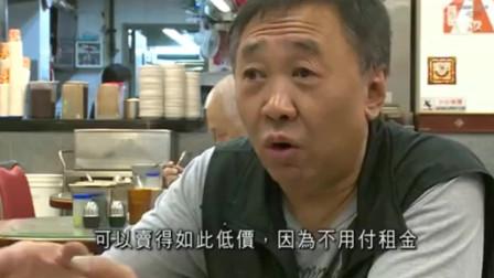 香港冰室2元个菠萝包卖左50年 同行1亿4千万卖铺位 卖多少才赚到