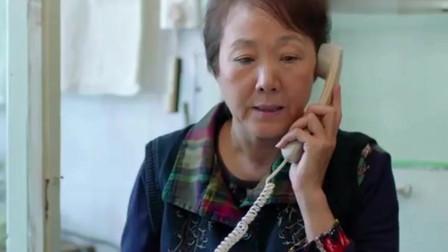 欢乐颂:家里又来要钱了,美女直接把电话挂了。