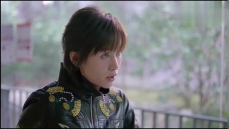 欢乐颂:曲筱绡为了帮樊胜美出气,教训物业小姐姐,都不带手软的。