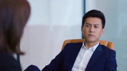 欢乐颂:一进门就跌跤行大礼,曲筱绡在安迪的公司出了名,连靳东都来问!
