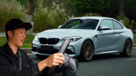同样的身材越瘦越好,用宝马M4的价格买一台M2雷霆版 - 大轮毂汽车视频